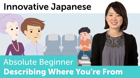 Japanese- Where are you from?