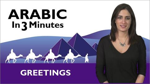 Arabic- Greetings