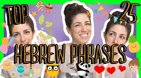 Hebrew -Top Phrases