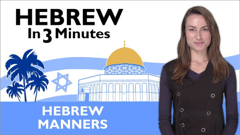 Hebrew - Hebrew Manners