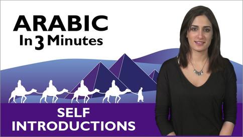 Arabic- Introduction