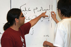 Arabic Class Summer I 2011, Elaf Basri (3)