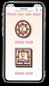 ออกแบบโฟโต้เค้กในสมาร์ทโฟน.png