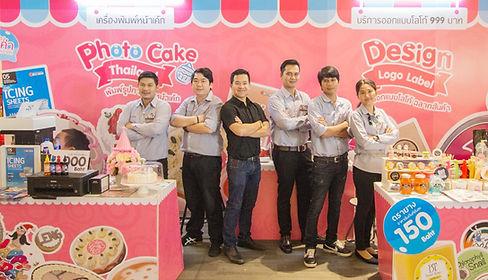 photocake thailand.jpg
