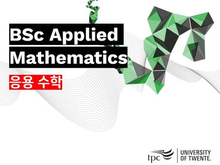 BSc Applied Mathematics