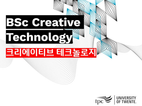 BSc Creative Technology