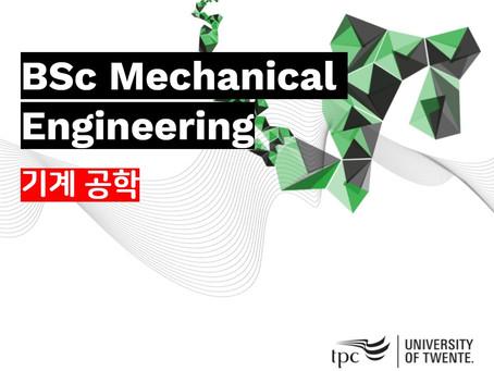 BSc Mechanical Engineering