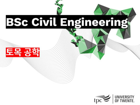 BSc Civil Engineering