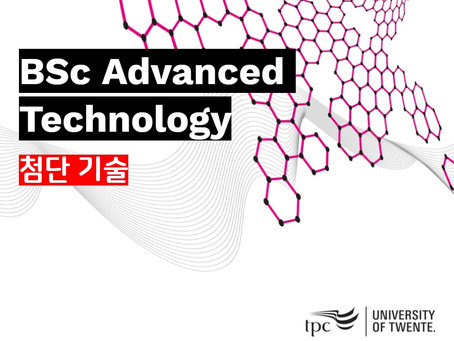 BSc Advanced Technology