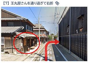 宗像・福津の洋菓子店ティグレ-Tigre-道順7_王丸屋さんを通り過ぎて右折