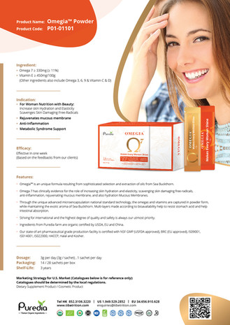 Omegia™ Powder (Leaflet)