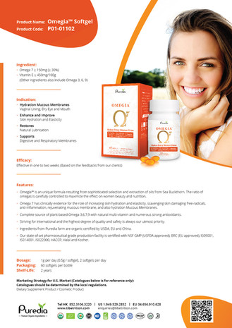 Omegia™ Softgel (Leaflet)