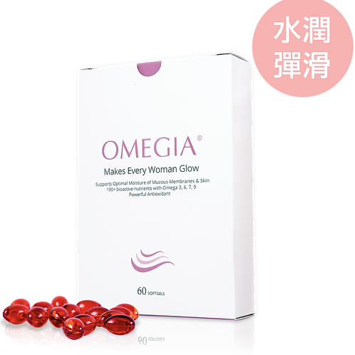 超極奧米加油丸 Omegia™ Softgel