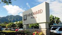 windward-mallsignage-750xx900-507-0-17.j