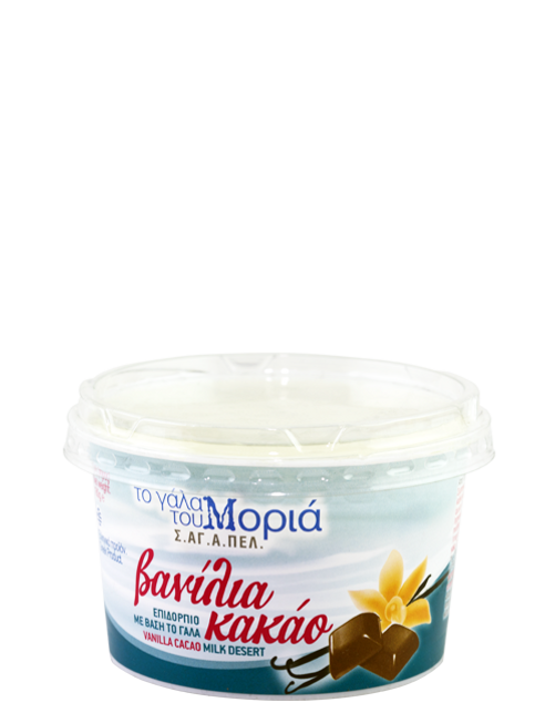 vanilla kakao 490x650.png
