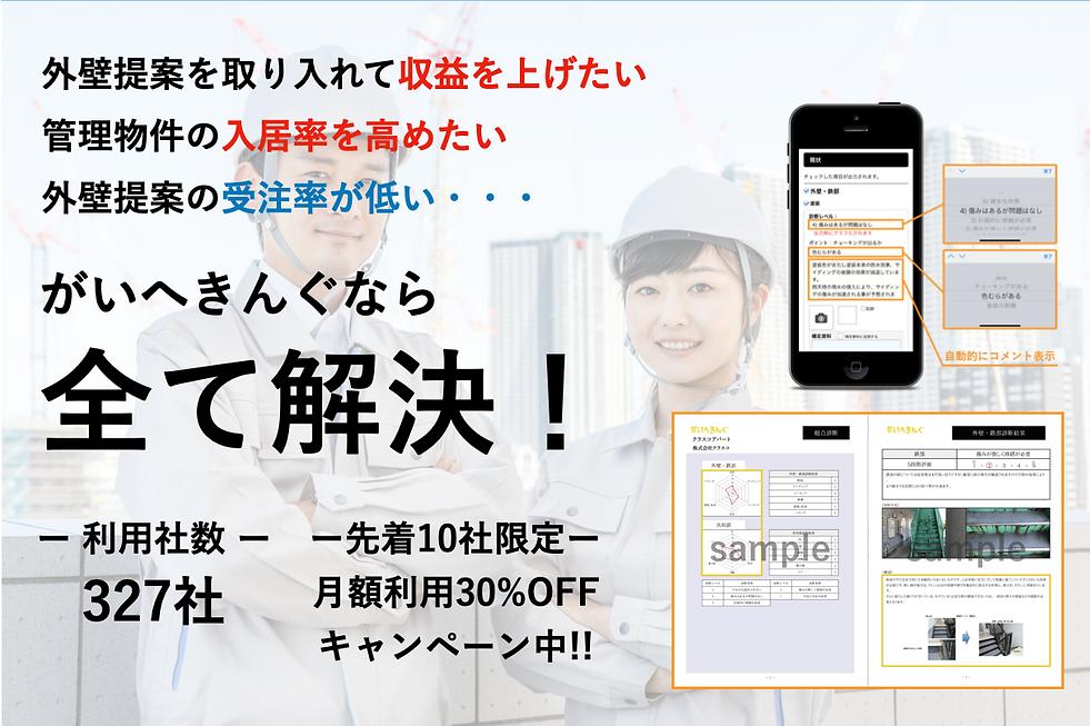 スクリーンショット 2021-03-06 10.03.25.png