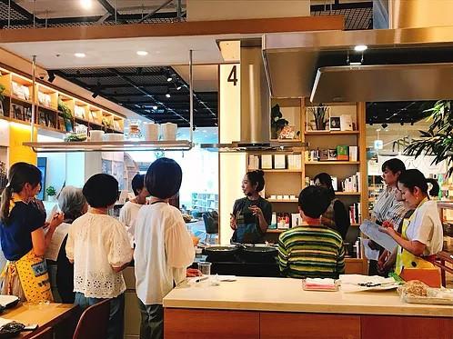 おいしく腸活!発酵料理教室♡