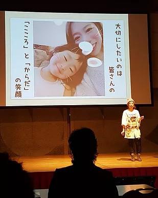 CHIBAビジコン【奨励賞】をいただきました