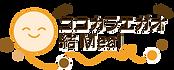 koko_logo2_ol.png