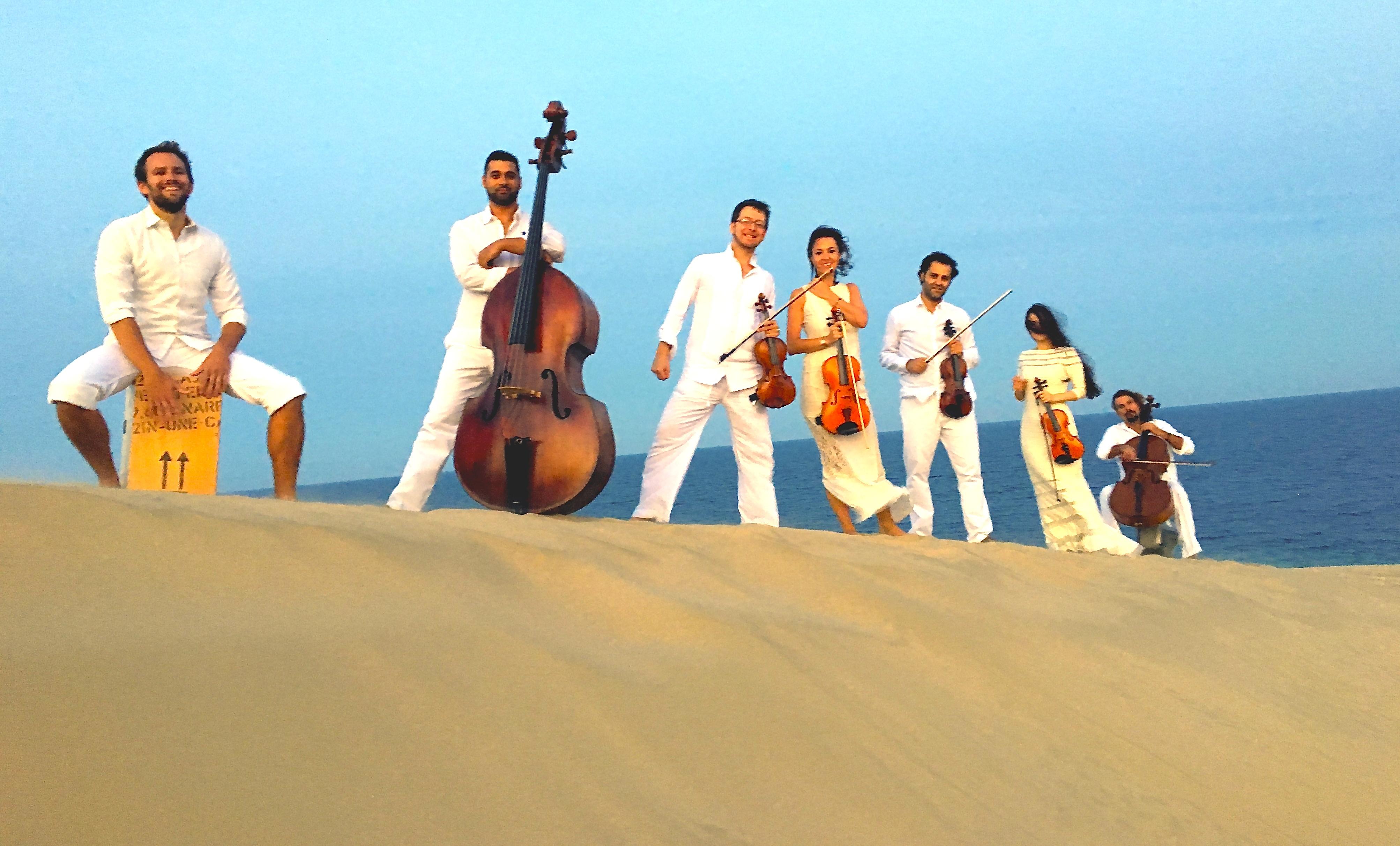 Dana Alfardan Music Ensemble