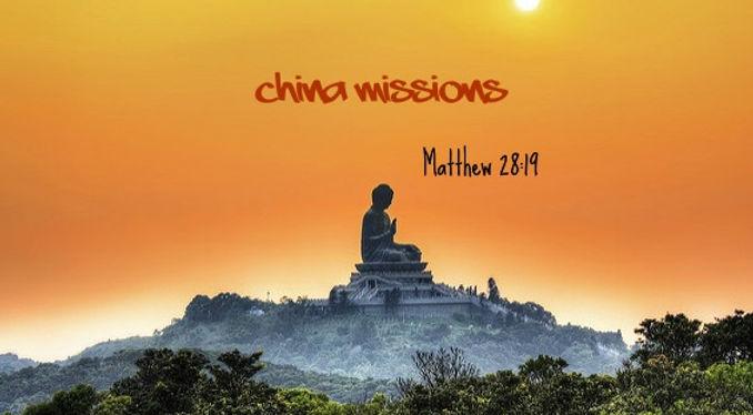 china missions logo.jpg