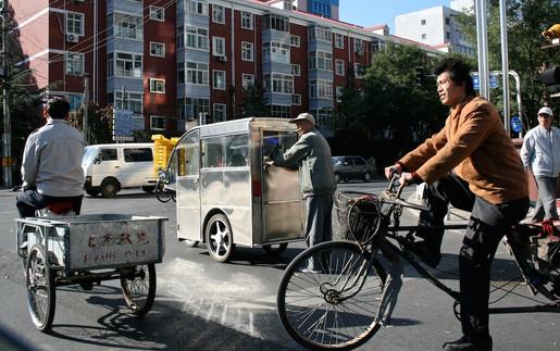 China_Beijing_-122.jpg