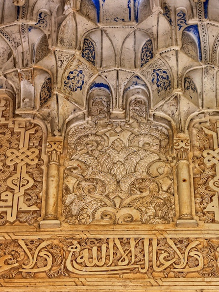 Andalusia_2018_-28.jpeg