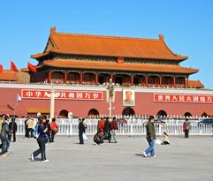 China_Beijing_-315.jpg