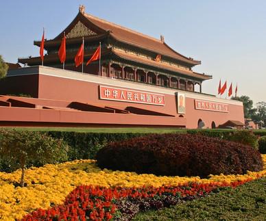 China_Beijing_-139.jpg