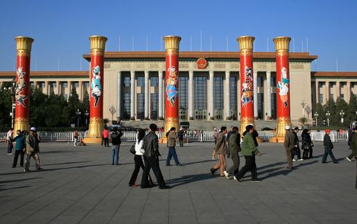 China_Beijing_-129.jpg