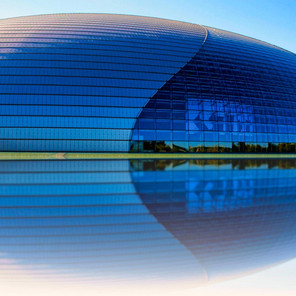 National Centre for Performing Arts in Beijing, China, venue for the 2009 World Design Congress.