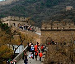China_Beijing_-109.jpg