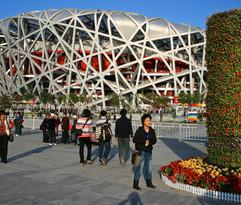 China_Beijing_-280.jpg