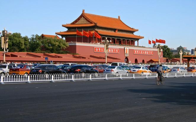 China_Beijing_-302.jpg