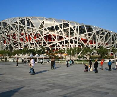China_Beijing_-281.jpg