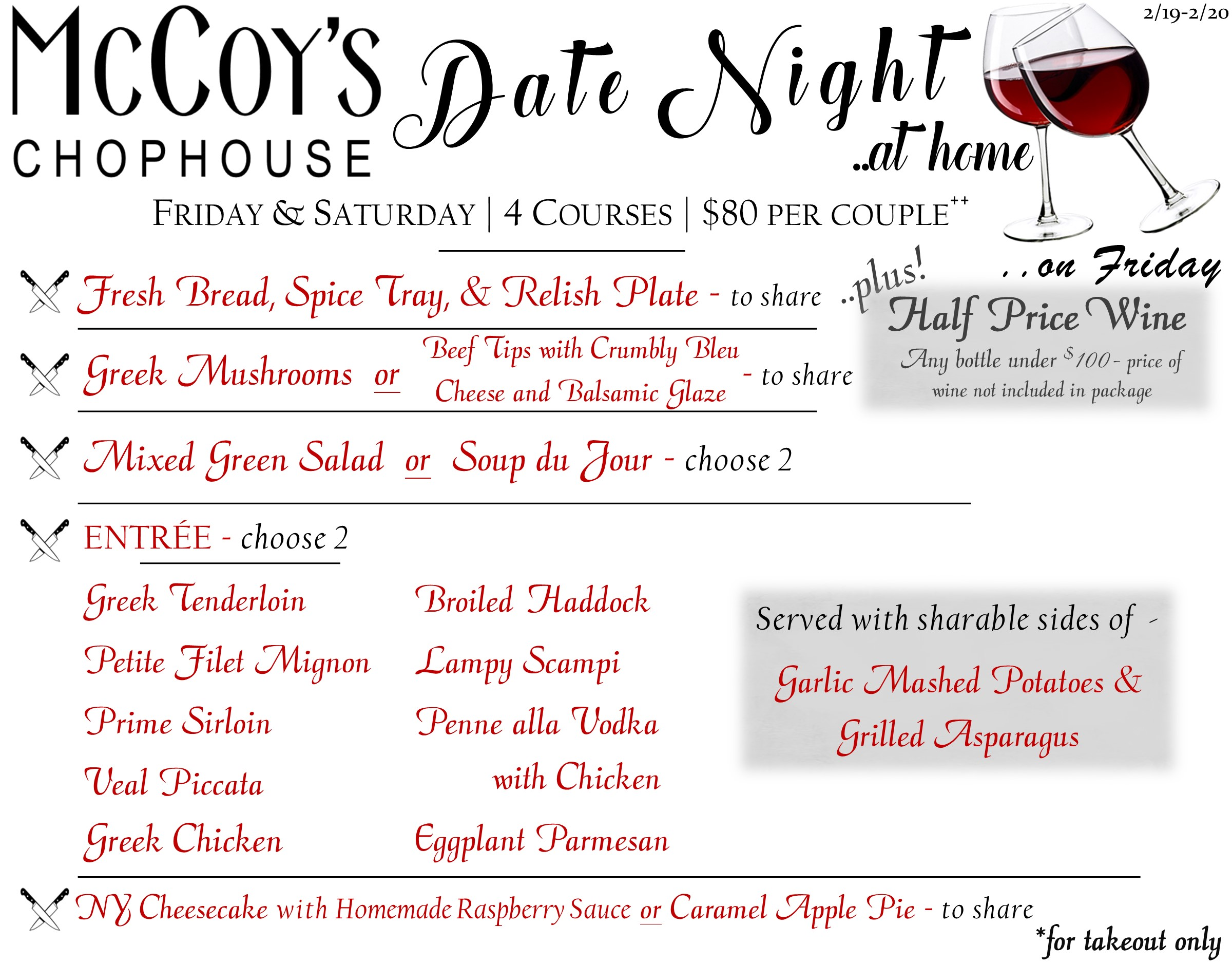 Date Night Menu McCoys 2-19-21