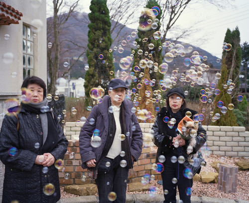 My Family in Hakone 2009