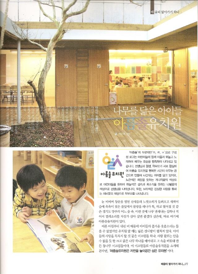 monthly child 2009.1-1