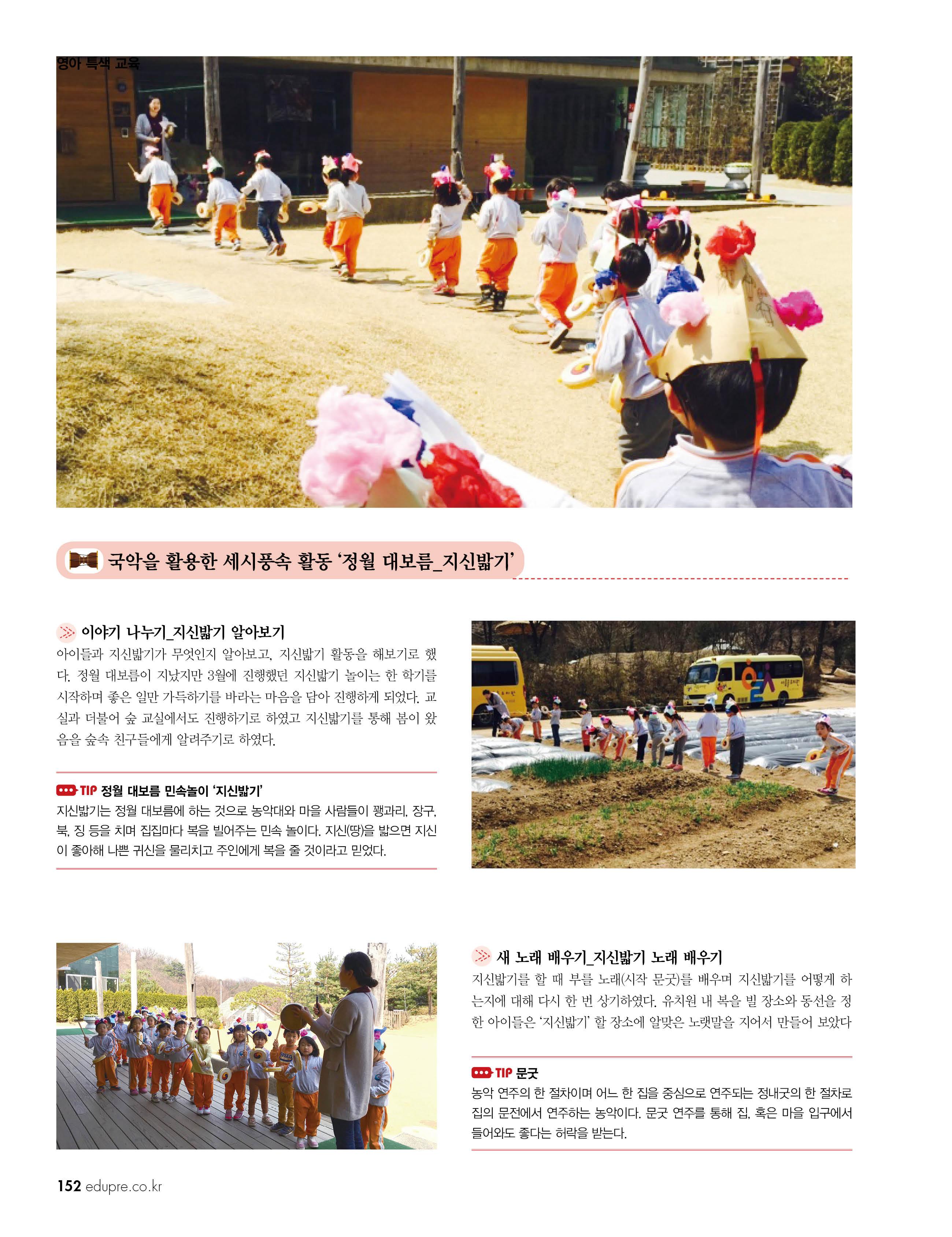 150 원 프로그램 소개 최종3