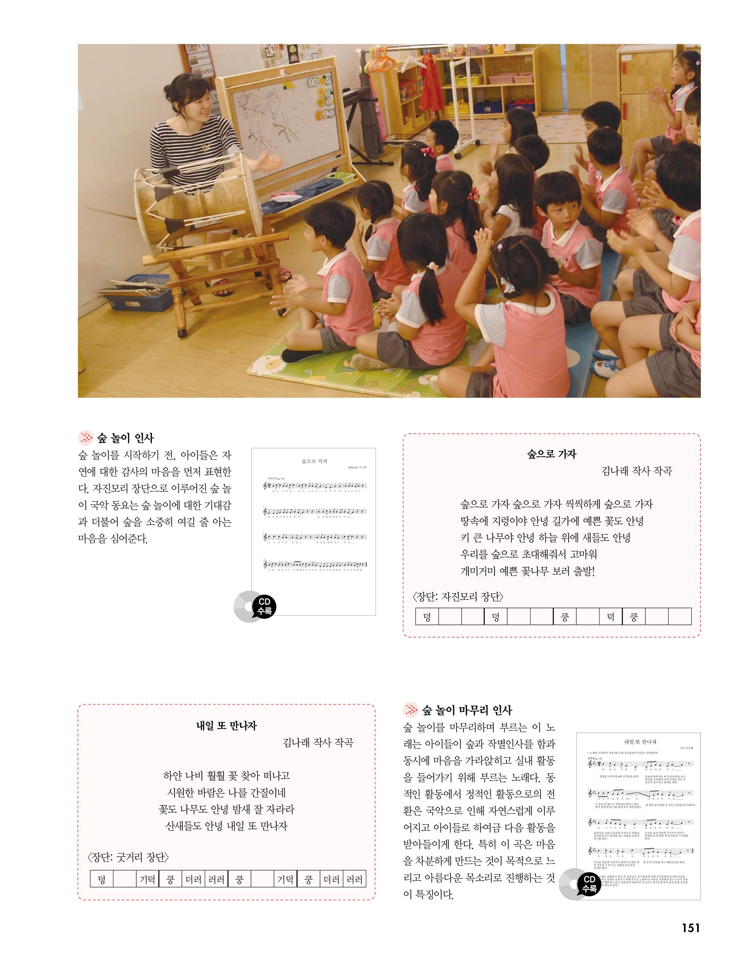 150 원 프로그램 소개 최종2