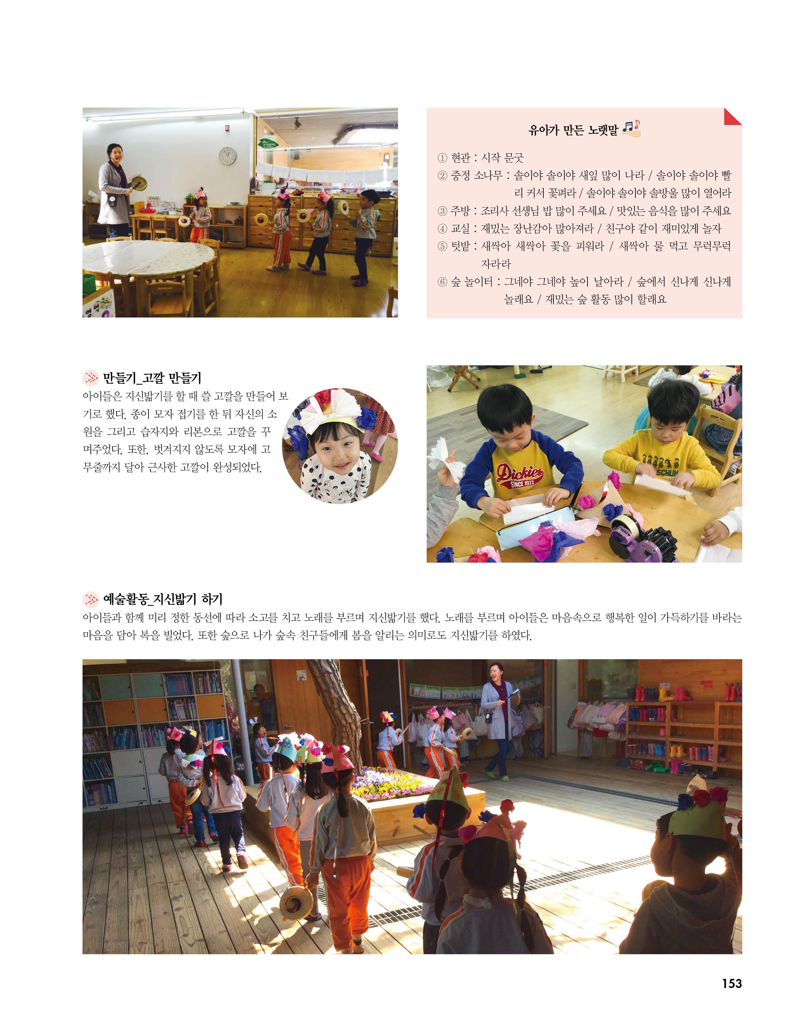 150 원 프로그램 소개 최종4