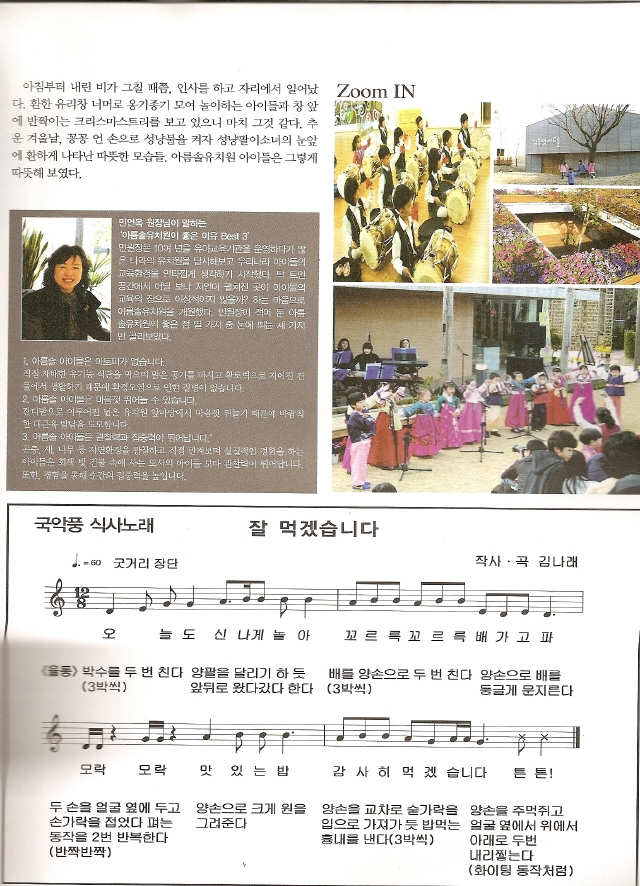 monthly child 2009.1-3