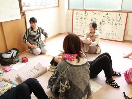 妊婦さんのお灸教室