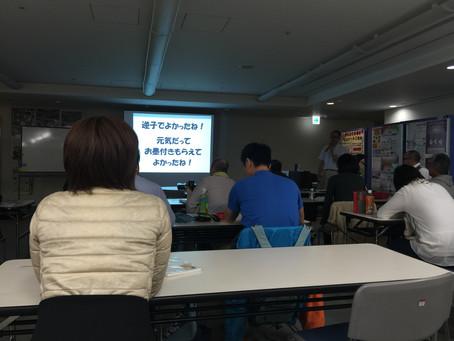 妊婦さんへの鍼灸治療の講演会へ行ってきました