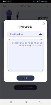Screenshot_20200813-120742_RoomMe.jpg