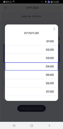 Screenshot_20200813-120559_RoomMe.jpg