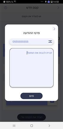 Screenshot_20200813-145034_RoomMe.jpg