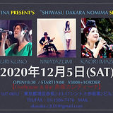 20201205.jpg