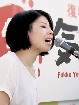 東日本大震災ボランティアコンサート