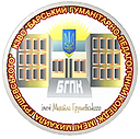 КЗВО БГПК_PNG.webp